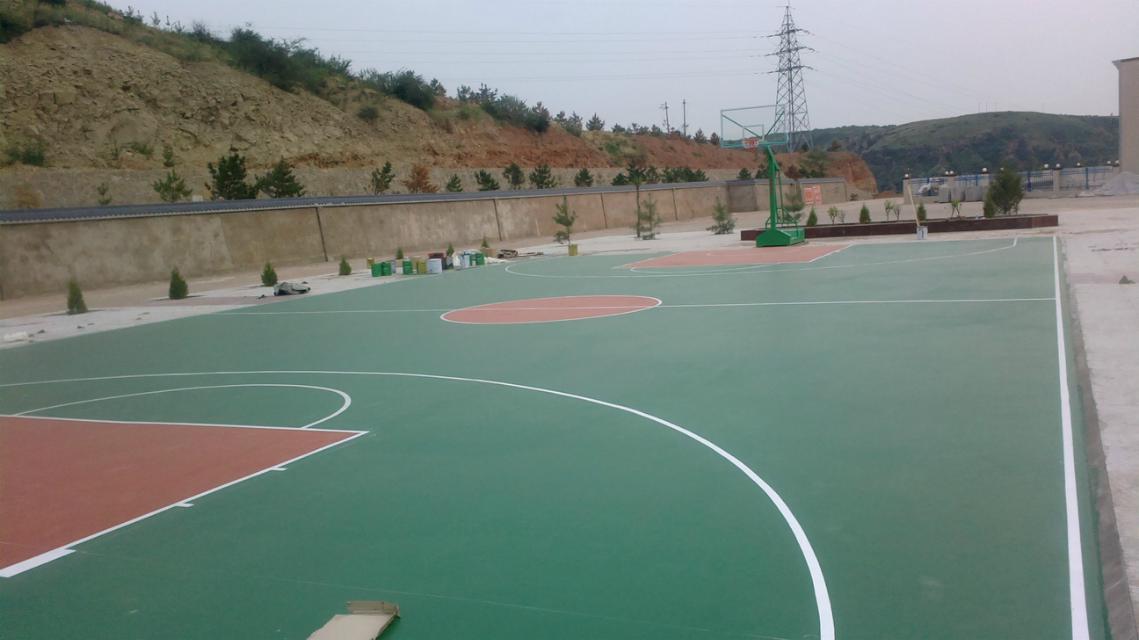 篮球场硅pu场地
